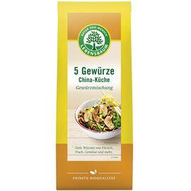 Amestec de 5 condimente asiatice 40g Lebensbaum, image